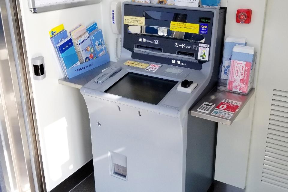 2020-2021年末年始の銀行ATMスケジュール