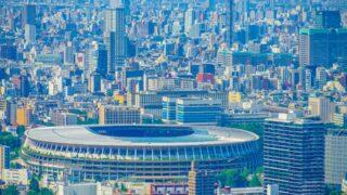 東京オリンピック2020 話題